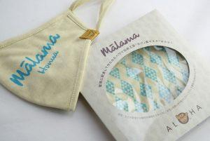 Malama Mask Package