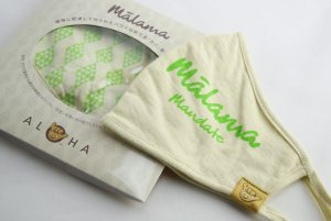 Malama Mask Package