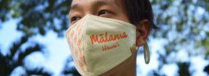 Malama Mask Cover