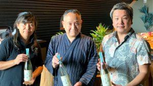 Sushi SHO Islander Clarence Lee Design